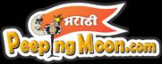 Peepingmoon Hindi